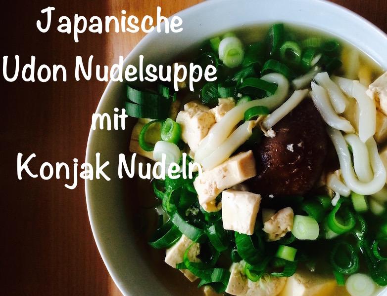 japanische udon konjak nudeln